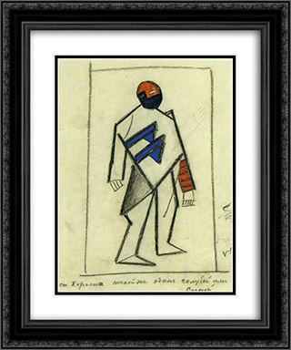 Singer 20x24 Black or Gold Ornate Framed and Double Matted Art Print by Kazimir Malevich