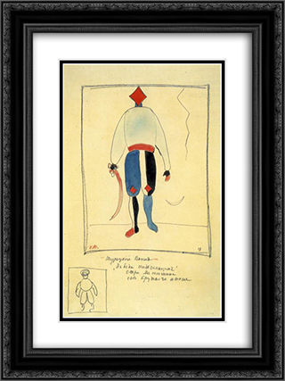 Soldier 18x24 Black or Gold Ornate Framed and Double Matted Art Print by Kazimir Malevich