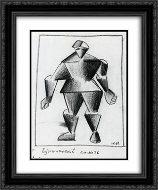 The Athlete of the Future 20x24 Black or Gold Ornate Framed and Double Matted Art Print by Kazimir Malevich