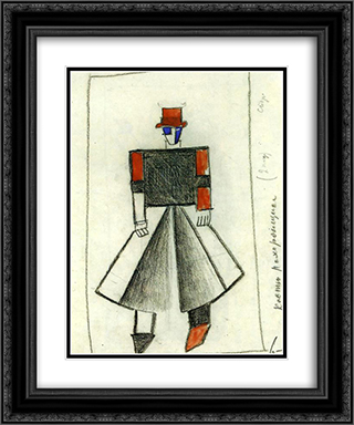 Undertaker 20x24 Black or Gold Ornate Framed and Double Matted Art Print by Kazimir Malevich
