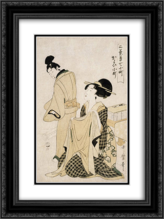 A Geisha in her Lover`s Room 18x24 Black or Gold Ornate Framed and Double Matted Art Print by Kitagawa Utamaro