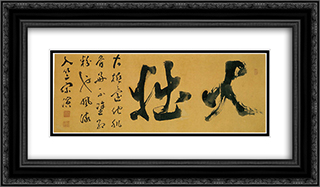 Calligraphy, Dai-setsu 24x14 Black or Gold Ornate Framed and Double Matted Art Print by Kogaku Soen