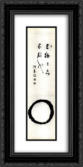 Enso 12x24 Black or Gold Ornate Framed and Double Matted Art Print by Kogaku Soen