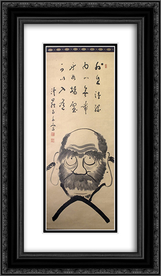 Front-Facing Daruma 14x24 Black or Gold Ornate Framed and Double Matted Art Print by Kogaku Soen