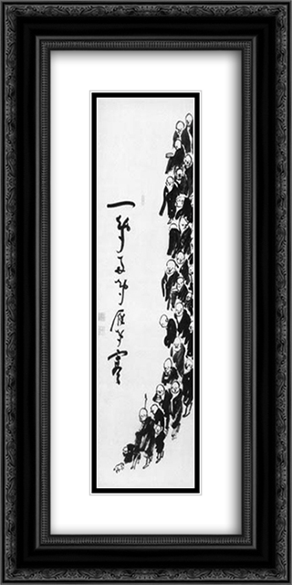 Kogan Gengei-Processing of Monks 12x24 Black or Gold Ornate Framed and Double Matted Art Print by Kogan Gengei