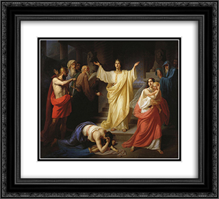 Judgment of Solomon 22x20 Black or Gold Ornate Framed and Double Matted Art Print by Konstantin Dmitriyevich Flavitsky