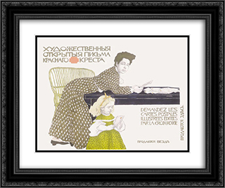 Art open letter of Red Cross 24x20 Black or Gold Ornate Framed and Double Matted Art Print by Leon Bakst