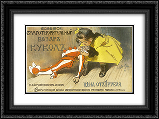 Big Philanthropic Puppet Bazaar, St. Petersburg 24x18 Black or Gold Ornate Framed and Double Matted Art Print by Leon Bakst