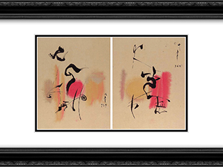 Untitled (Diptych) 24x18 Black or Gold Ornate Framed and Double Matted Art Print by Li Yuan Chia