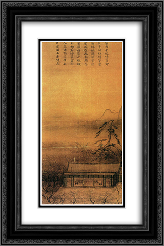Banquet by Lantern Light 16x24 Black or Gold Ornate Framed and Double Matted Art Print by Ma Yuan