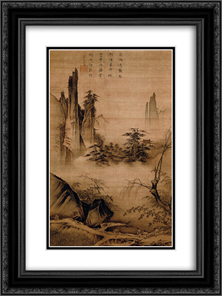 Dancing and Singing (Peasants Returning from Work) 18x24 Black or Gold Ornate Framed and Double Matted Art Print by Ma Yuan