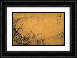Walking on a Mountain Path in Spring 24x18 Black or Gold Ornate Framed and Double Matted Art Print by Ma Yuan