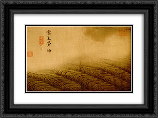 Water Album - Clouds Rising from the Green Sea 24x18 Black or Gold Ornate Framed and Double Matted Art Print by Ma Yuan