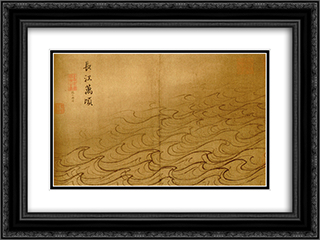 Water Album - Ten Thousand Riplets on the Yangzi 24x18 Black or Gold Ornate Framed and Double Matted Art Print by Ma Yuan