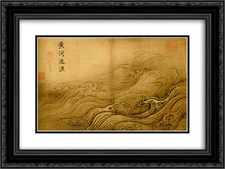 Water Album - The Yellow River Breaches its Course 24x18 Black or Gold Ornate Framed and Double Matted Art Print by Ma Yuan