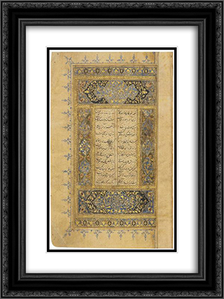 Khamseh 18x24 Black or Gold Ornate Framed and Double Matted Art Print by Mir Ali Tabrizi