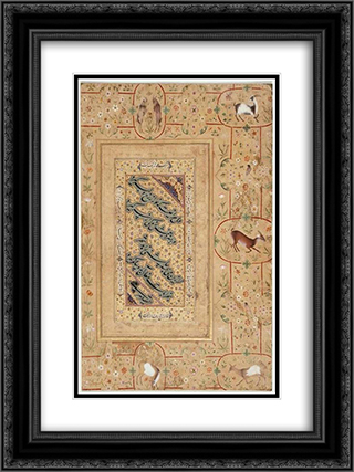 Persian calligraphy 18x24 Black or Gold Ornate Framed and Double Matted Art Print by Mir Ali Tabrizi