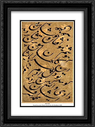 Poetric prayers for Ali 18x24 Black or Gold Ornate Framed and Double Matted Art Print by Mir Ali Tabrizi