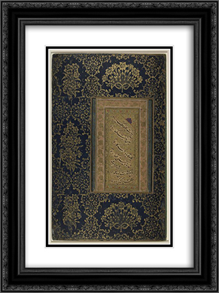 Prayers for Safety and Success 18x24 Black or Gold Ornate Framed and Double Matted Art Print by Mir Ali Tabrizi