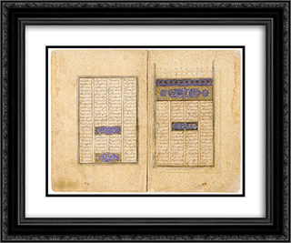 unknown title 24x20 Black or Gold Ornate Framed and Double Matted Art Print by Mir Ali Tabrizi