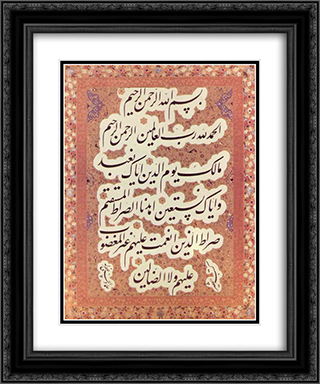 Al-Fatiha 20x24 Black or Gold Ornate Framed and Double Matted Art Print by Mir Emad Hassani