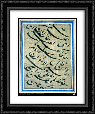 Calligraphy 20x24 Black or Gold Ornate Framed and Double Matted Art Print by Mir Emad Hassani