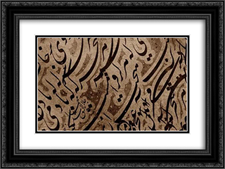 Calligraphy exercises (detail) 24x18 Black or Gold Ornate Framed and Double Matted Art Print by Mir Emad Hassani