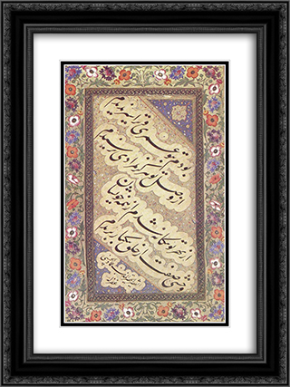 Chalipa panel 18x24 Black or Gold Ornate Framed and Double Matted Art Print by Mir Emad Hassani