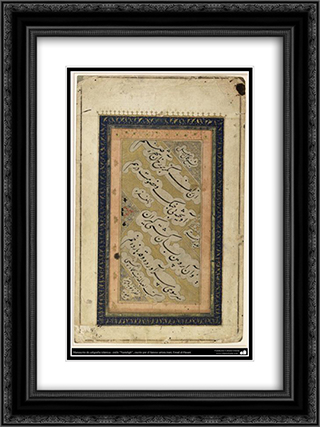Manuscript 18x24 Black or Gold Ornate Framed and Double Matted Art Print by Mir Emad Hassani