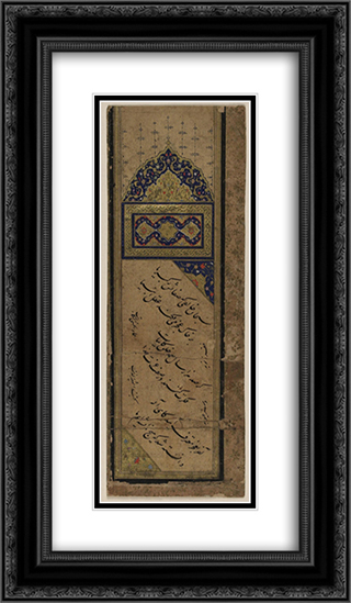 Safinah Fragment 14x24 Black or Gold Ornate Framed and Double Matted Art Print by Mir Emad Hassani