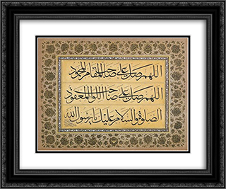 Celi Sulus 24x20 Black or Gold Ornate Framed and Double Matted Art Print by Mustafa Rakim