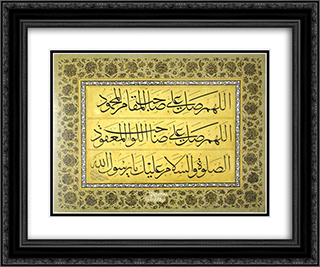 Levha 24x20 Black or Gold Ornate Framed and Double Matted Art Print by Mustafa Rakim