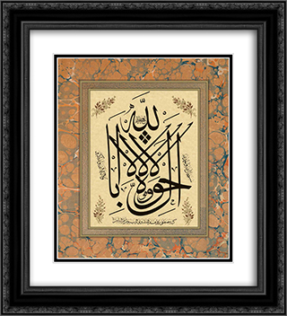Levha - Dua 20x22 Black or Gold Ornate Framed and Double Matted Art Print by Mustafa Rakim
