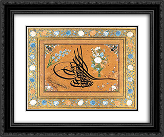 Sultan IV Mustafa 24x20 Black or Gold Ornate Framed and Double Matted Art Print by Mustafa Rakim