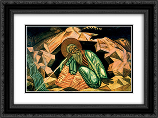 Prophet Elijah 24x18 Black or Gold Ornate Framed and Double Matted Art Print by Mykhailo Boichuk