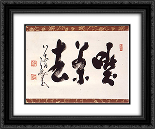 Calligraphy 24x20 Black or Gold Ornate Framed and Double Matted Art Print by Nakahara Nantenbo