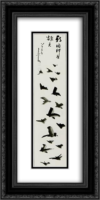 Crows 12x24 Black or Gold Ornate Framed and Double Matted Art Print by Nakahara Nantenbo