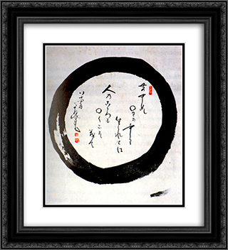 Enso 20x22 Black or Gold Ornate Framed and Double Matted Art Print by Nakahara Nantenbo