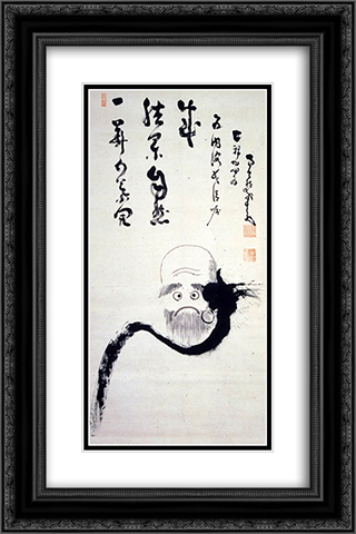 Giant Daruma 16x24 Black or Gold Ornate Framed and Double Matted Art Print by Nakahara Nantenbo