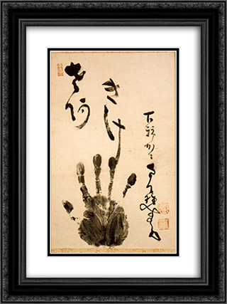 Nantenbo's Hand Print 18x24 Black or Gold Ornate Framed and Double Matted Art Print by Nakahara Nantenbo