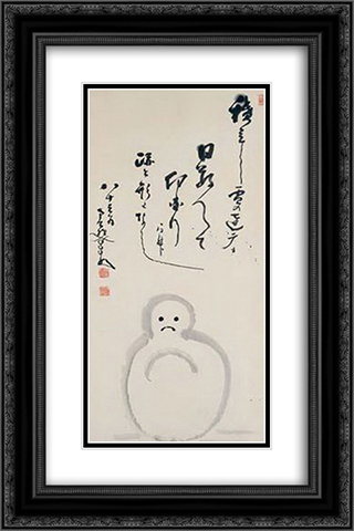 Snowman Daruma 16x24 Black or Gold Ornate Framed and Double Matted Art Print by Nakahara Nantenbo