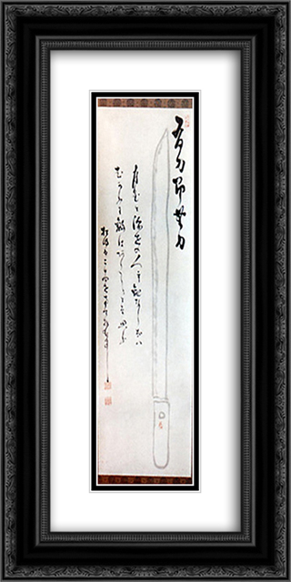 Sword of No-Sword 12x24 Black or Gold Ornate Framed and Double Matted Art Print by Nakahara Nantenbo