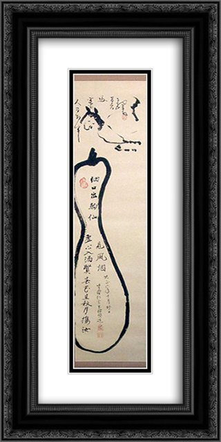 Zen Horse (Magic Gourd by Sohan Gempo) 12x24 Black or Gold Ornate Framed and Double Matted Art Print by Nakahara Nantenbo