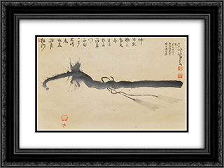 Zen Staff 24x18 Black or Gold Ornate Framed and Double Matted Art Print by Nakahara Nantenbo