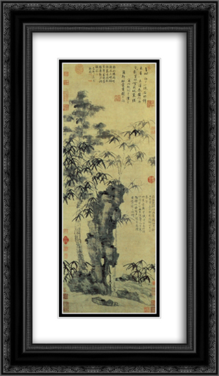 Bamboo, and Elegant Stone 14x24 Black or Gold Ornate Framed and Double Matted Art Print by Ni Zan