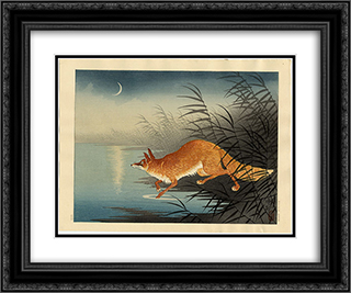 Fox in the reeds 24x20 Black or Gold Ornate Framed and Double Matted Art Print by Ohara Koson