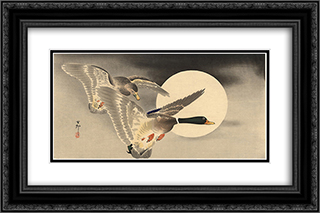 Geese In Flight Before A Full Moon 24x16 Black or Gold Ornate Framed and Double Matted Art Print by Ohara Koson