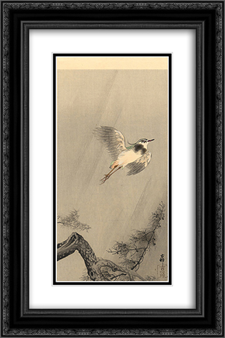 Lapwing 16x24 Black or Gold Ornate Framed and Double Matted Art Print by Ohara Koson