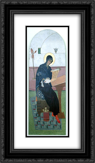 Icon of the Mother of God 14x24 Black or Gold Ornate Framed and Double Matted Art Print by Petro Kholodny (Elder)