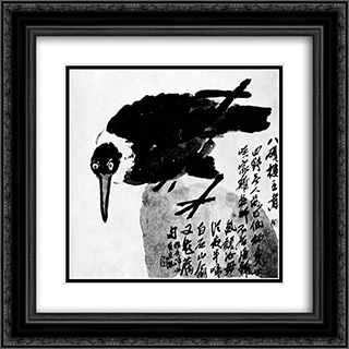 A bird with a white neck  20x20 Black or Gold Ornate Framed and Double Matted Art Print by Qi Baishi